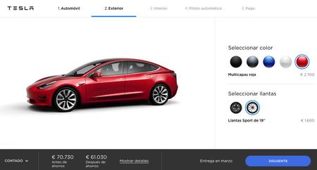 Tesla Configurador
