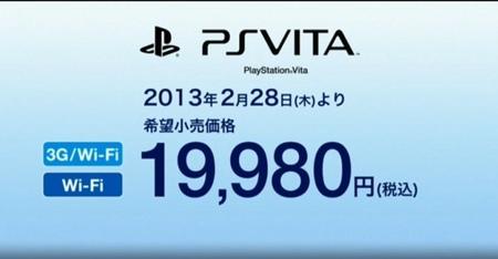 La PS Vita baja de precio en Japón
