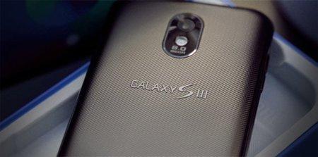 Samsung Galaxy SIII podría no ser presentando durante el MWC
