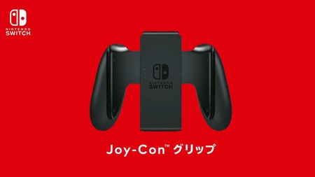 Nintendo Switch Mexico 5