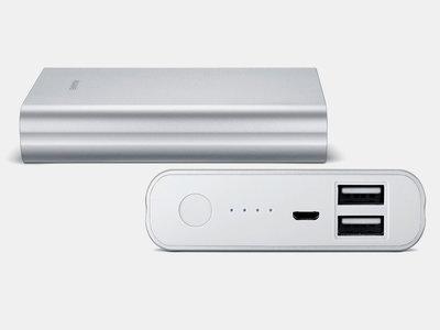 Powerbank Huawei AP007 de 13.000 mAh, con 2 puertos USB, por 12,77 euros