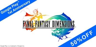 Final Fantasy Dimensions en oferta con el 50% de descuento en Google Play