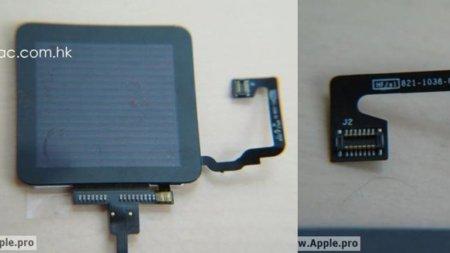 El misterio de la pantalla de 3 x 3 centímetros de Apple
