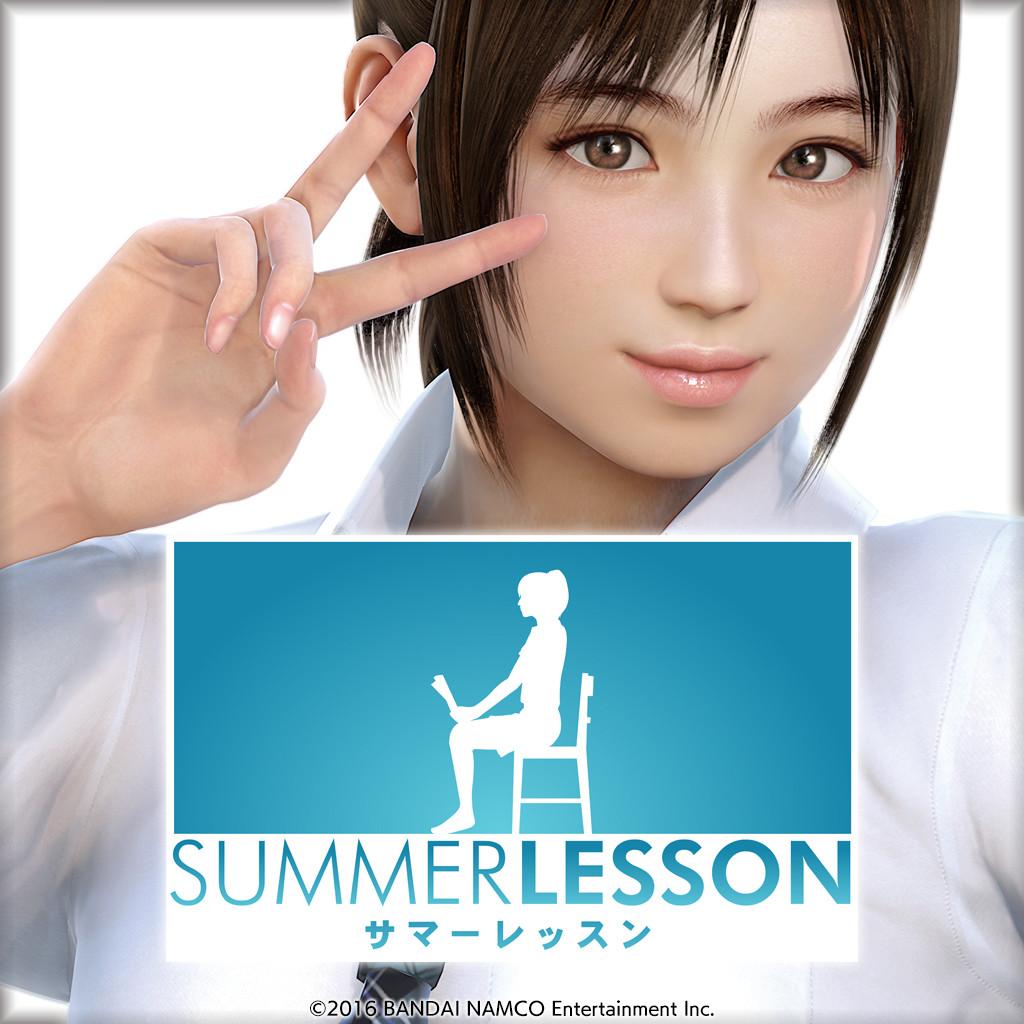 Foto de Summer Lesson (1/8)