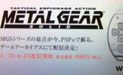 Elprimer'MetalGearSolid'llegaráalaPlayStationStore...japonesa