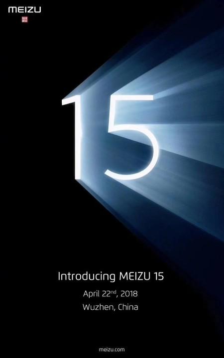 Meizu 15, invitación