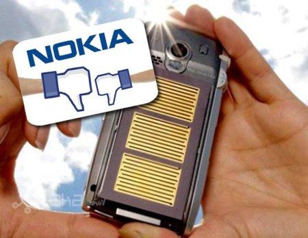 """Nokia zanja un estudio sobre móviles recargables con energía solar: """"Es una tecnología inmadura"""""""