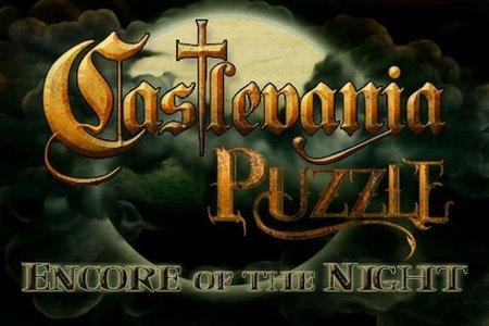 'Castlevania Puzzle: Encore of the Night'. El regreso de Alucard... aunque no el esperado