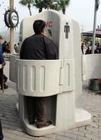 Baños muy publicos en China