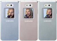 Samsung SGH-E870 rosa
