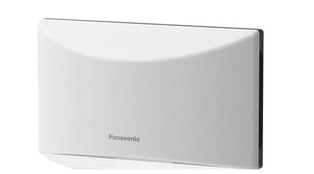 Panasonic Camara71mob8viv1l Ac Sl1500