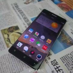 Foto 2 de 8 de la galería oppo-r7-filtrado en Xataka Android