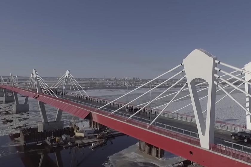 Tres años después, el puente que une China y Rusia está listo: 355 millones de dólares de prespuesto y 19,9 kilómetros
