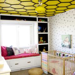 Foto 2 de 5 de la galería dormitorio-de-abejas en Decoesfera