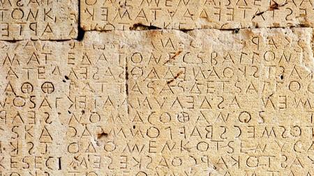 Algunos idiomas que nunca han sido descifrados podrían someterse a este sistema de traducción automática
