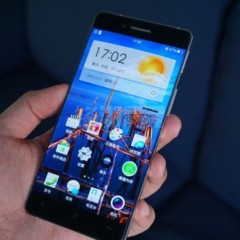 Foto 14 de 16 de la galería oppo-r7 en Xataka Android
