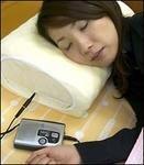 Almohada que te ayuda a dejar de roncar