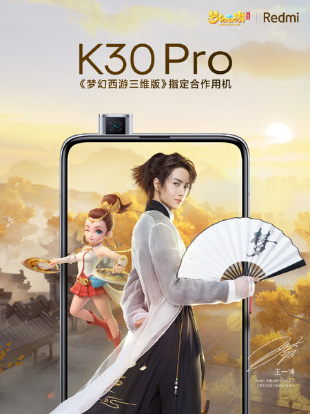 Redmi K30 Pro Cartel 01