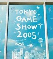 Tokyo Game Show mostrará la nueva generación para Japón