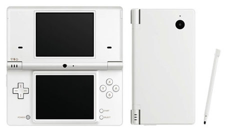 Solo el 3,6% de los japoneses planea hacerse con una Nintendo DSi a corto plazo
