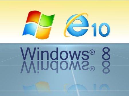 Internet Explorer 10 podría acompañar la salida de Windows 8
