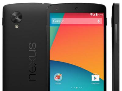 Nexus 5 aparece temporalmente en Google Play por 349 dólares