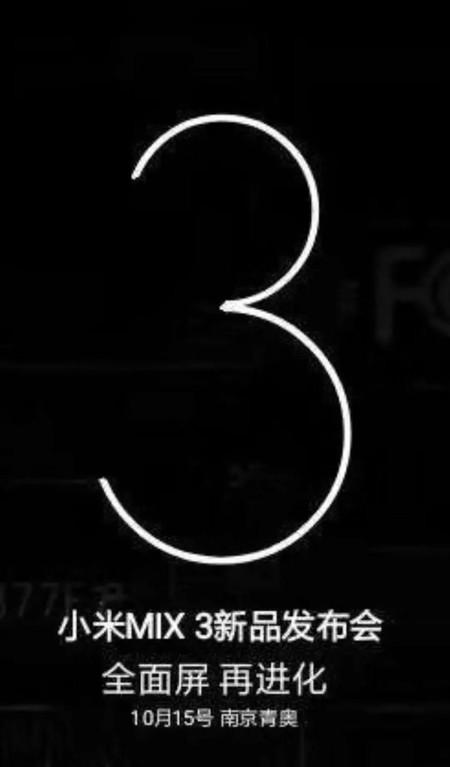 Date presentation Xiaomi Mi MIX 3