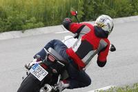 Honda Crossrunner: Camaleónica