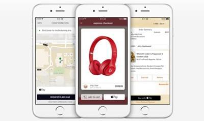 Apple quiere que compremos con Apple Pay desde los anuncios de iAd