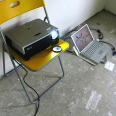 Foto 2 de 4 de la galería pinta-pared-con-proyector en Decoesfera