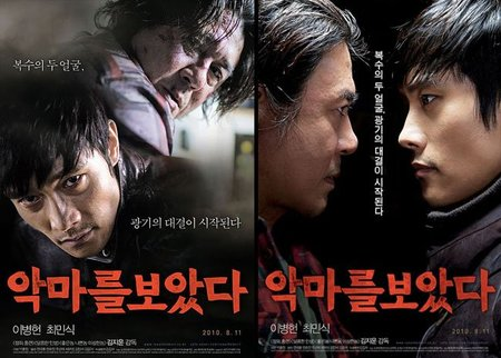 'I Saw the Devil', de Kim Ji-woon, carteles y trailer