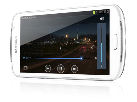Samsung Galaxy Player 58 video