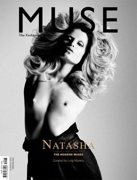 El desnudo de Natasha Poly en la revista Muse