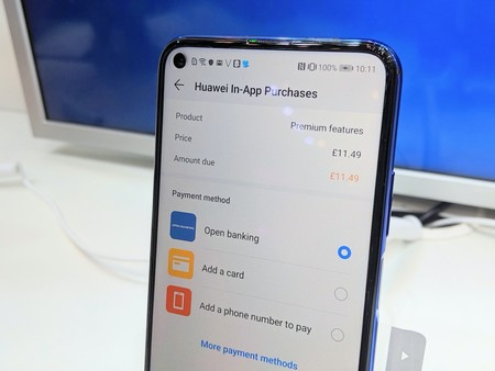 Huawei In App