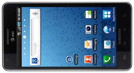 Samsung Hercules será un superandroide