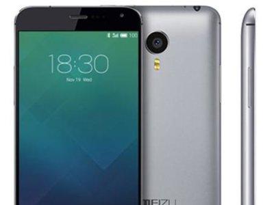 Meizu retira de su catálogo el MX4 Pro con sólo seis meses de vida
