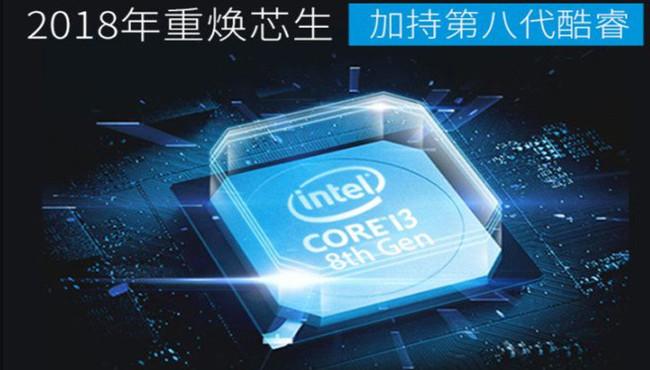 Intel I3 10nm