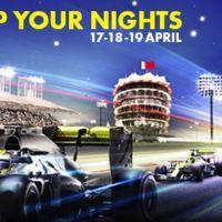 GP Bahrein F1: Todo lo que tienes que saber
