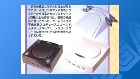 Prototipos de Dreamcast