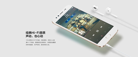 Vivo X9s Audio