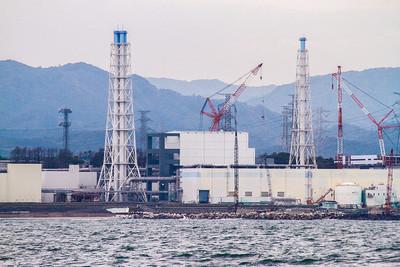 Se reportan problemas con la creación del muro de hielo en   Fukushima
