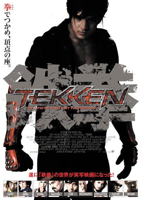 tekken_grande.jpg