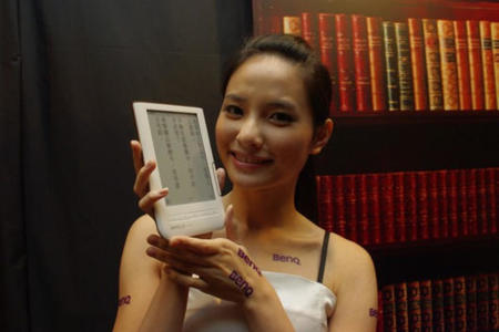 Benq saca también su lector de libros electrónicos