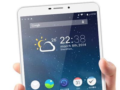 Código de descuento: tablet Voyo X7, con conectividad WiFi y 3G, por 59 euros