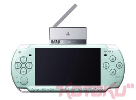 Nuevo color para PSP: Verde Menta