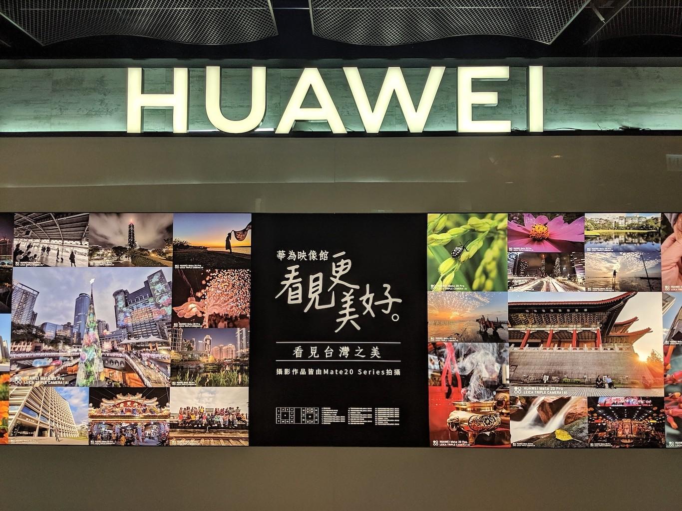 Huawei prepara una alianza con Xiaomi, Oppo y Vivo para crear una alternativa a la Play Store de Google, según Reuters