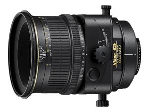Nikon presenta dos nuevos objetivos con control de perspectiva