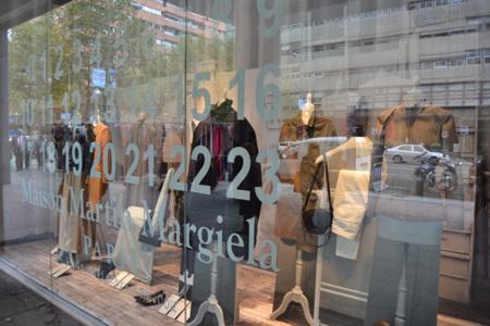 Maison Martin Margiela para H&M, la colección que no buscaba la tienda sino el éxito en imagen