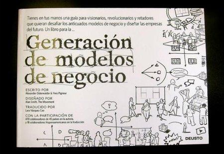 El 40% de las empresas españolas no tiene estrategia digital