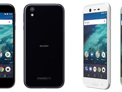 El último Android One es de Sharp, resistente al agua y promete una autonomía de hasta 4 días